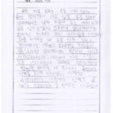 [9세 초등학생] 쇼핑