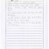[9세 초등학생] 콜라