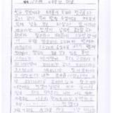 [9세 초등학생] 고구려 대장간 마을