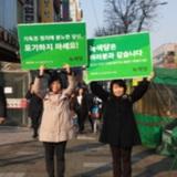 강서 정당연설회