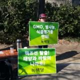 용산 정당연설회