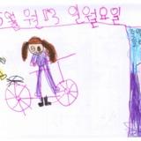 [7세 유치원생] 주말에자전거를탓어요