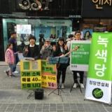 춘천 정당연설회