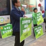 양천 정당연설회