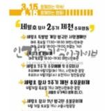 세월호 2주기 웹자보