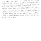 [17세 고등학생] 서울 조각 페스타